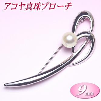 アコヤ真珠ブローチ(9mm)