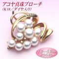 アコヤ真珠ブローチ(7.0~5.0ミリ/K18/ダイヤ0.10ct入り)