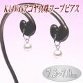 K14WGアコヤ真珠フープピアス(7.5〜7.0ミリ)