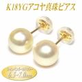 アコヤ真珠 K18イエローゴールド ピアス シャンパンゴールドカラー 6.5-7.0mm