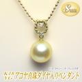 K18YGアコヤ真珠ダイヤ入りペンダント(8ミリ/ゴールドカラー/チェーン有無選択可)