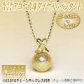 【華真珠】K18YGアコヤ真珠ダイヤ入りペンダント(ゴールドカラー/8ミリ/チェーン有無選択可)