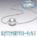 K10WGアコヤ真珠プチスルーネックレス(シルバーグレーカラー/6.5ミリ)