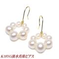 淡水真珠 ピアス K18イエローゴールド ホワイトカラー