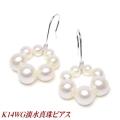 淡水真珠 ピアス K14ホワイトゴールド ホワイトカラー