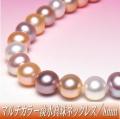 淡水真珠 ネックレス(マルチカラー/8.5-9.0mm)