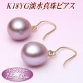 K18YG淡水真珠ピアス(パープルカラー/7.5〜7.0mm)