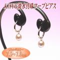 K18YG淡水真珠フープピアス(7.5〜7.0ミリ/オレンジカラー)