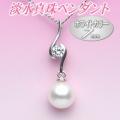 気品あるホワイトカラーの淡水真珠ペンダント(7ミリ)