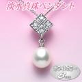 気品あるホワイトカラーの淡水真珠ペンダント(8ミリ)