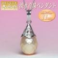 【華真珠】淡水真珠ペンダント(ライトオレンジカラー/11ミリ)