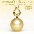 白蝶真珠 ペンダント K18イエローゴールド ゴールドカラー 10mm 長さ調節可能なK18YG製チェーン付き