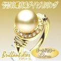 K18YG白蝶真珠ダイヤ入りリング(9.5ミリ/ゴールドカラー)【Brillant d'or(ブリアンドール)】