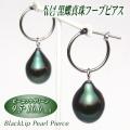 K14WG黒蝶真珠フープピアス(ピーコックグリーンカラー/9.5-10.0mm)
