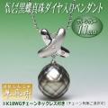 【華真珠】K14WG黒蝶真珠ダイヤ入りペンダント(グリーングレーカラー/11ミリ/チェーン有無選択可)