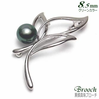 黒蝶真珠 ブローチ グリーンカラー 8.5-9.0mm