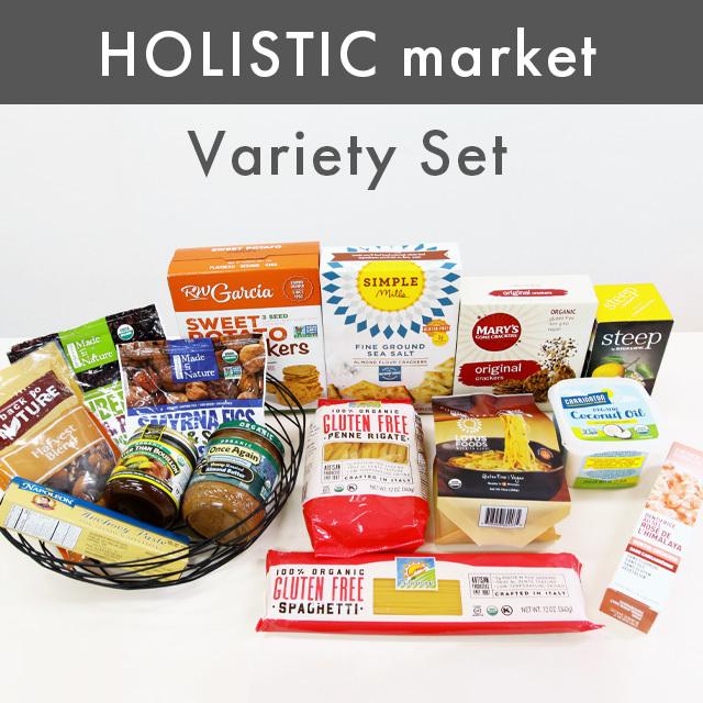 HOLISTIC market バラエティセット