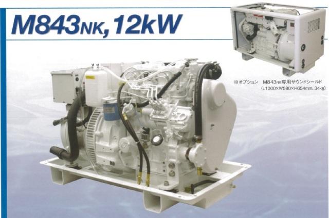 【NORTHERN LIGHT】ノーザンライツ発電機 12kw単相110V