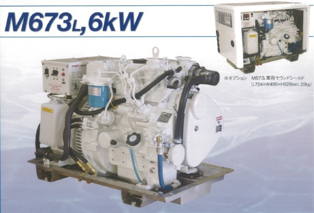 【NORTHERN LIGHT】ノーザンライツ発電機 6kw単相110V