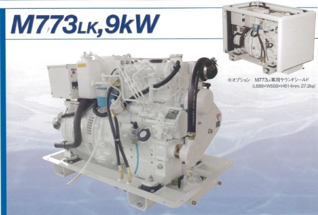 【NORTHERN LIGHT】ノーザンライツ発電機 9kw単相110V