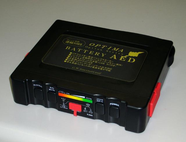 大容量エンジンスタータ【OPTIMA】バッテリーAED 203S