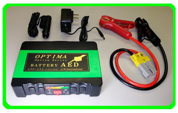 ジャンプスタータ【OPTIMA】バッテリーAED 202S