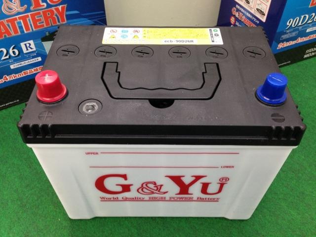 【限定2個】GSユアサ 90D26R バッテリー