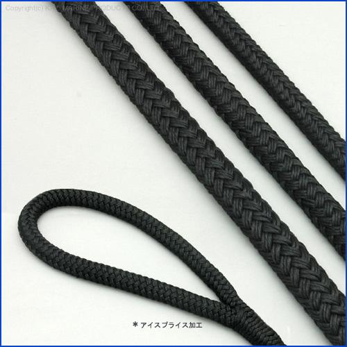 ダブルブレードロープ スプライス加工