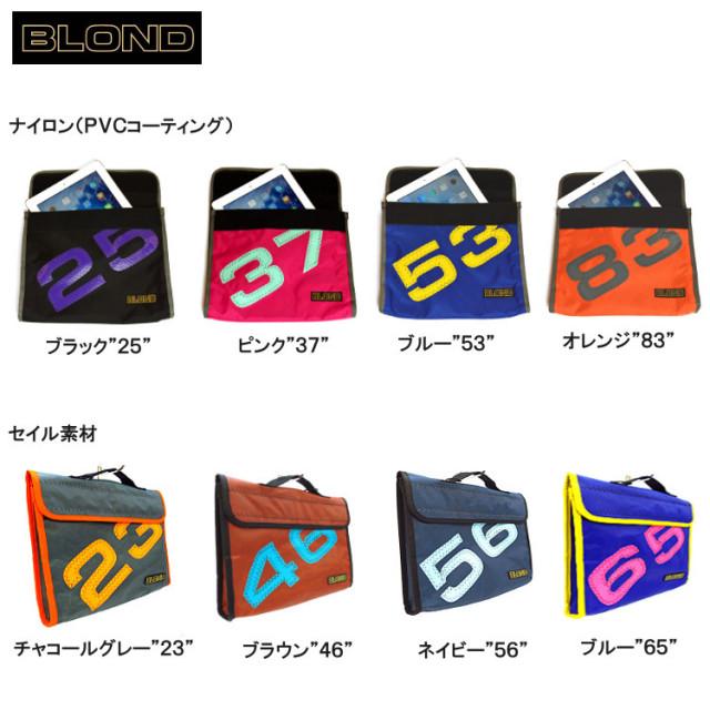 【BLOND】タブレットバッグ