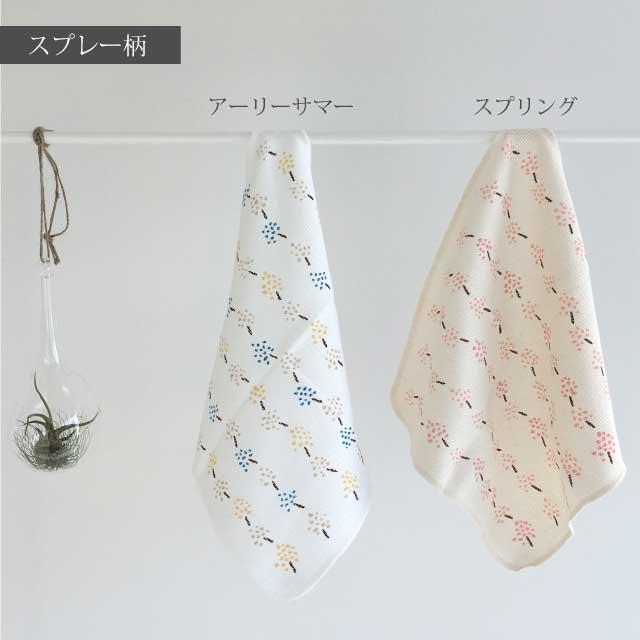 【日本製】Knit kitchen Cloth INODA