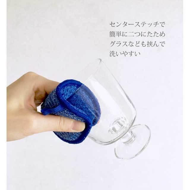 【日本製】にぎりやすいキッチンスポンジ