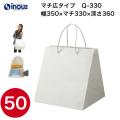 キューブ(底面が正方形に紙袋) Q-330 引き出物の紙袋ように 1セット50枚 サイズ350x330x360