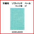 不織布 ラッピング用不織布袋 ソフトバッグ・ベール フレンチ柄 LS657 1セット 50枚 400W x 600H