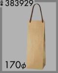ボトルバック クラフトペーパー B-170φ サイズ 180×175×490 (6セット以上で激安単価)