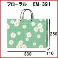 高級手提げ袋 フローラル ミニ EM−391  サイズ330x110x250 1セット5枚