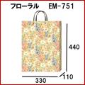 高級手提げ袋 フローラル ロング EM−751  サイズ330x110x440 1セット5枚