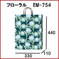 高級手提げ袋 フローラル ロング EM−754  サイズ330x110x440 1セット5枚