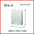 エスプリ 手提げ紙袋 片ツヤ晒 HA−4 260x100x330  1セット 50枚 香典返し 粗供養 仏事