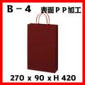 6セット以上激安単価 高級手提げ袋 グロスマロン B-4  サイズ 270×90×420  1セット50枚〜