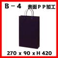高級手提げ袋 グロスネイビー B-4  サイズ 270×90×420  1セット50枚〜