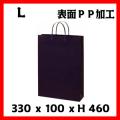 高級手提げ袋 グロスネイビー L サイズ 330×100×460 1セット50枚〜