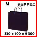 高級手提げ袋 グロスネイビー M  サイズ 330×100×300  1セット50枚〜