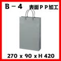 高級手提げ袋 グロスシルバー B-4  サイズ 270×90×420  1セット50枚