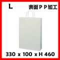 6セット以上で激安単価 高級手提げ袋 グロスホワイト L サイズ 330×100×460 1セット50枚〜