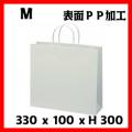 6セット以上で激安単価 高級手提げ袋 グロスホワイト M  サイズ 330×100×300  1セット50枚~