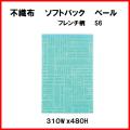 不織布 ラッピング用不織布袋 ソフトバッグ・ベール フレンチ柄 LS656 1セット 100枚 310W x 480H