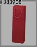 ボトル用 グロスP マロン 1本用  サイズ 120×90×380 1セット100枚