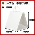 キューブ(底面が正方形に紙袋) Q-300 引き出物の紙袋ように 1セット10枚 サイズ320x300x330