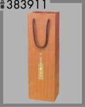 ワインボトル用 1本用 クラフトペーパー サイズ 120×90×380 1セット100枚