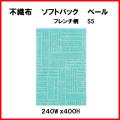 不織布 ラッピング用不織布袋 ソフトバッグ・ベール フレンチ柄 LS655 1セット 100枚 240W x 400H